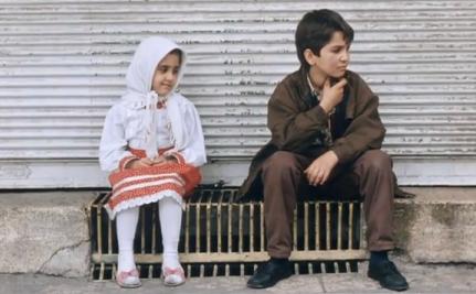 Hermanos Iraníes.