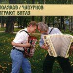 Polyakov.jpg