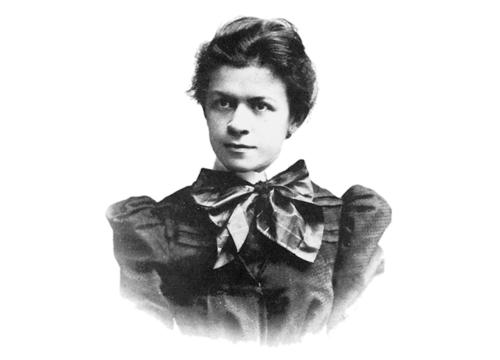 Retrato de Mileva Maric 1896