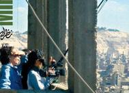 Panorama Documental