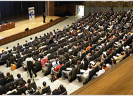 Auditorio del congreso 2009