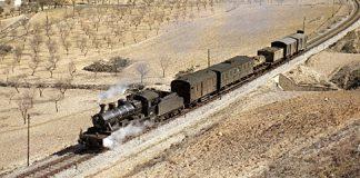 Tren_540x240.jpg