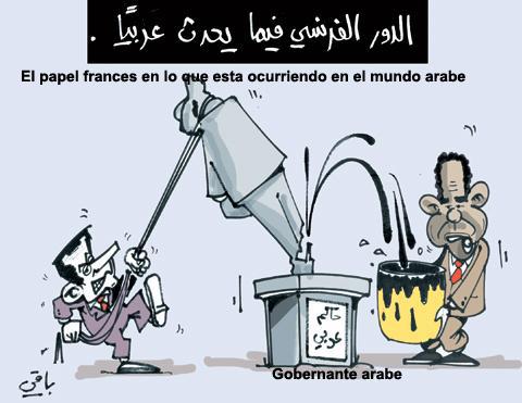 Viñeta cómica El papel francés en lo que está ocurriendo en el mundo arabe