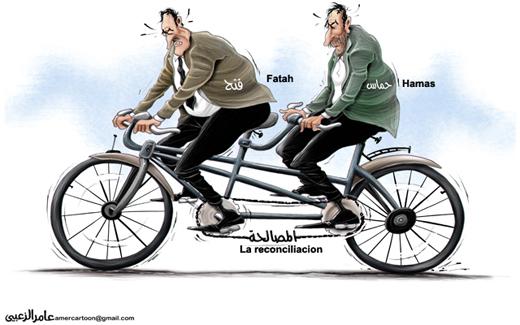 Viñeta cómica en relación a la reconciliación entre Hamas y Fatah