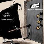 Viñeta en relación al papel de Egipto en la revolución.