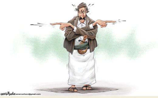 Viñeta en relación al mundo árabe