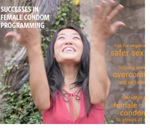 Cartel del Fondo de Naciones Unidas para la Población (UNFPA) para promocionar el uso del condón femenino.