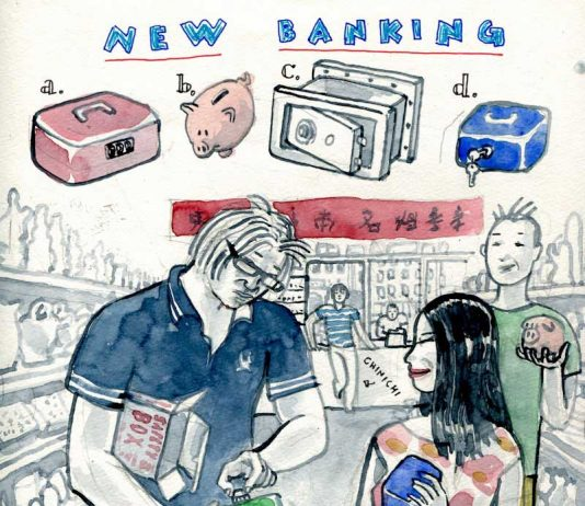 new-banking.jpg
