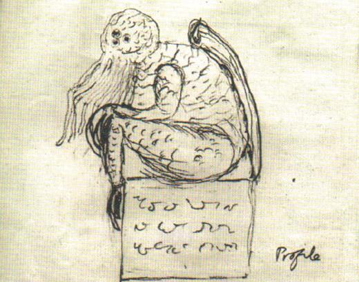 lovecraft cthulhu drawing.jpg