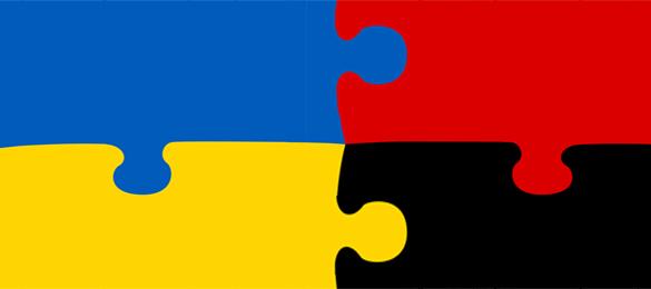 Wikimaidan_logo_540.jpg