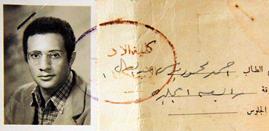 Morsi_540.jpg
