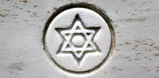 Star_of_David_GGNC_headstone_engraving_540.jpg