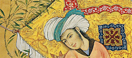 Sufismo_540.jpg