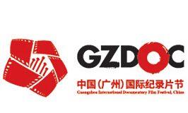 DocumentalChina.jpg