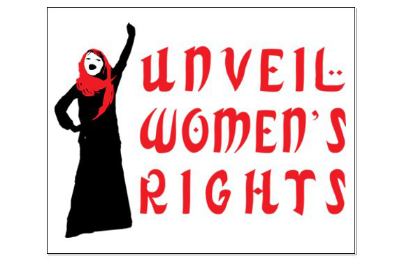 movement of women rights and sharia Islamic feminism is defined by islamic under traditional interpretations of sharia, women had the right to women's rights in kuwait women's rights movement.