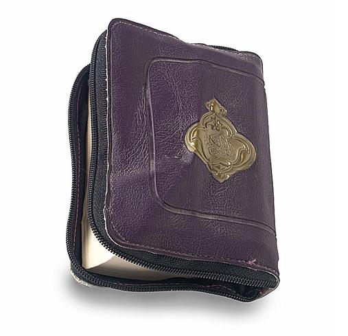 Corán de bolsillo con cierre de cremalleras